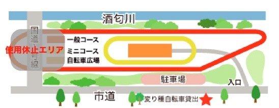 サイクリング場使用休止エリア(2021.07.09).jpg
